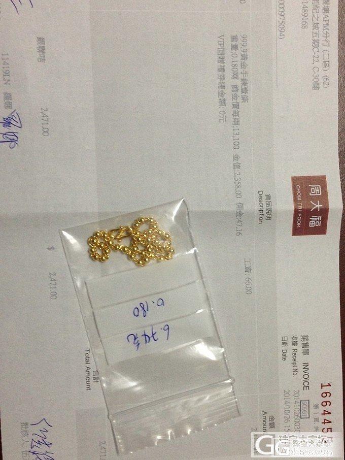 【香港周大福】多出一条周大福光珠手链17cm(13100港币/两入的)_金