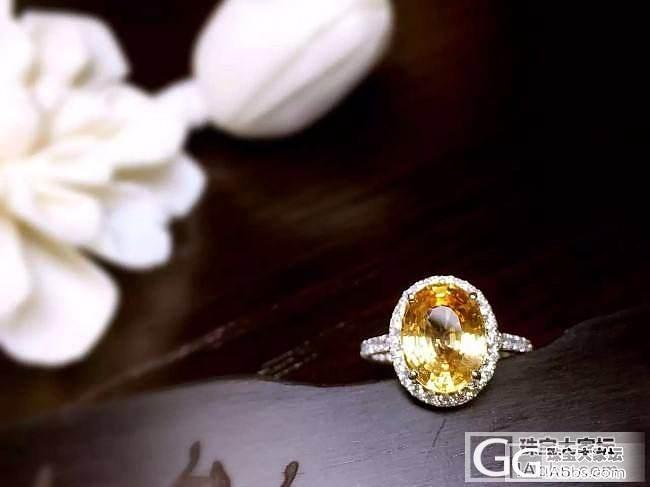 【RBG 定制欣赏】无烧黄色蓝宝石戒指,低调奢华之美_上海皇家蓝彩宝