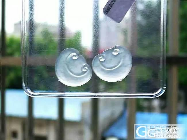 【馨兴翡翠】5.09新品  微信:xinxinfc888_翡翠