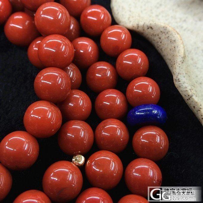 川料九口满肉柿子红南红玛瑙8mm108佛珠手链_文玩