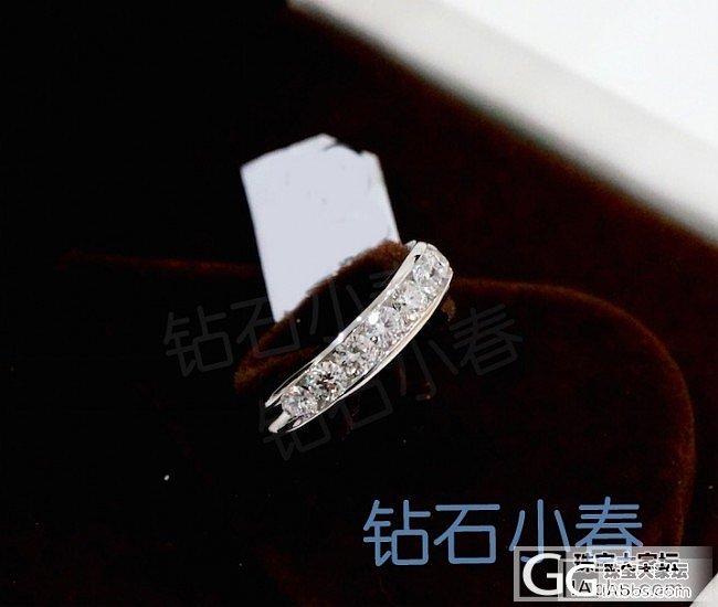 新款钻石排钻,可做对戒!款式(三)_钻石小春