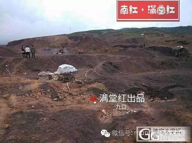 凉山南红矿区艰苦开采环境,且行且珍惜!_珠宝