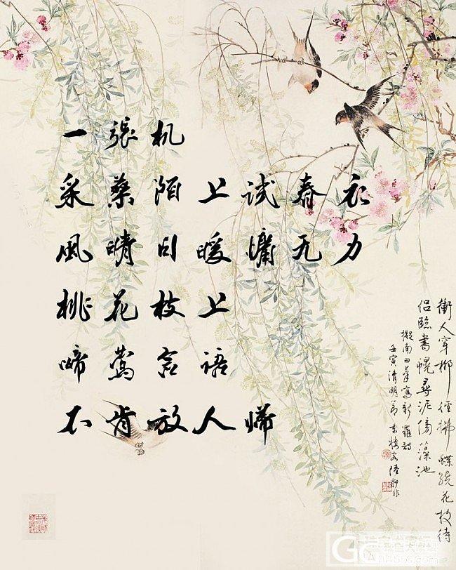 花 •  鸟 •  镯_手镯金