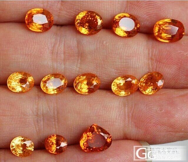 又一批锰铝榴石芬达橙到货  圆钻形  椭圆   方形_宝石
