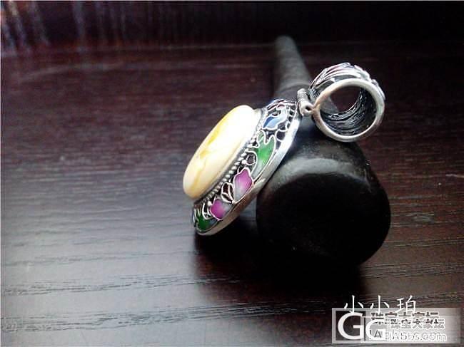 继续转波海白蜜戒指,再加一个吊坠_有机宝石