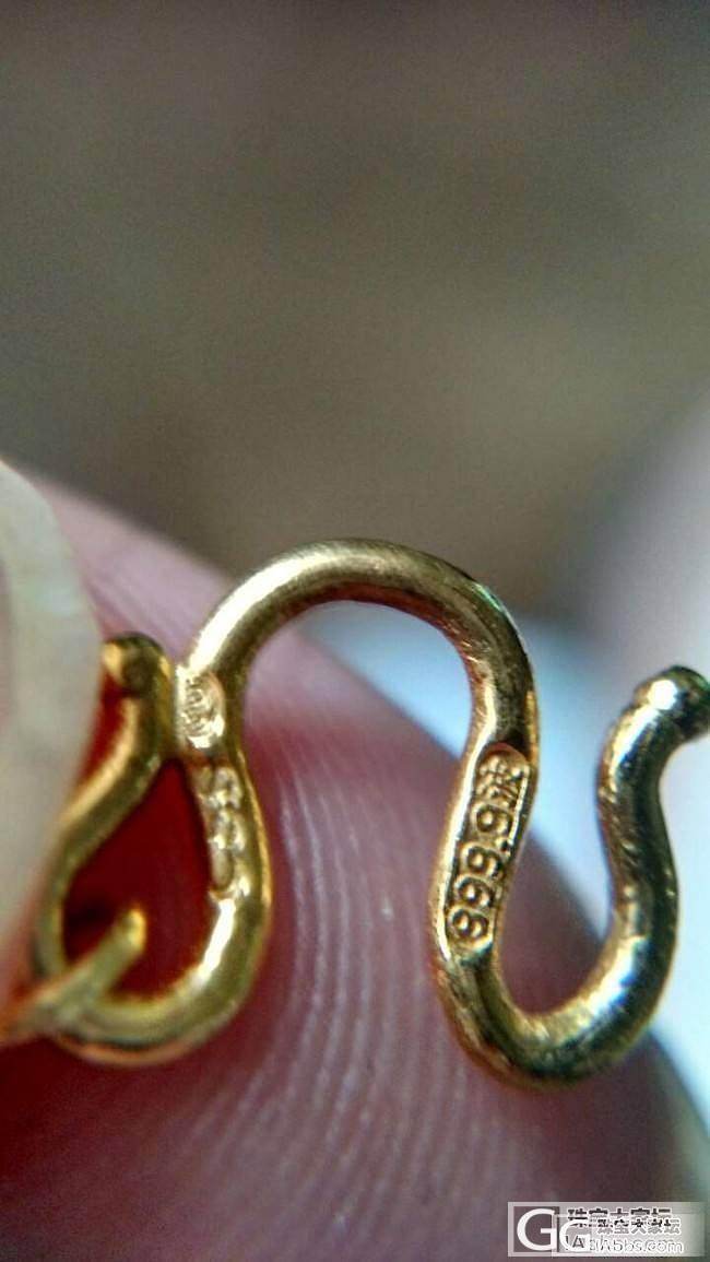 这条项链看钢印是生生的吗?保单丢了_金