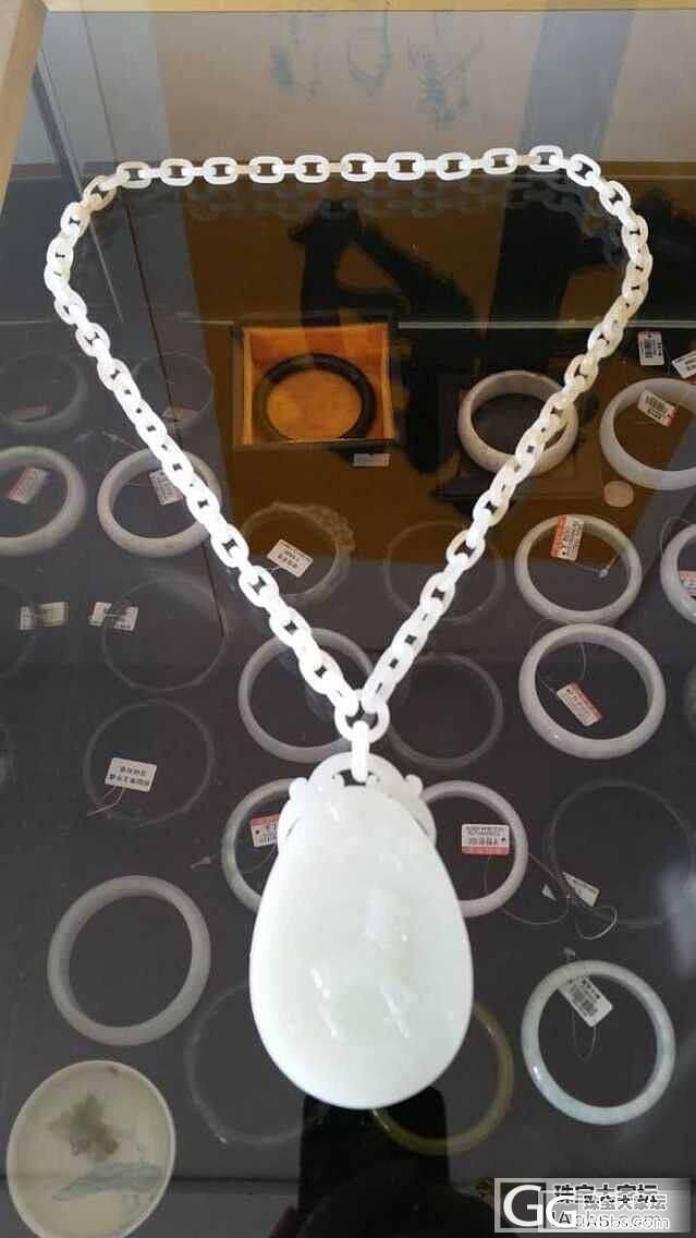 和田玉牌和链一体的、牌子图案可以接你的要求做、_珠宝