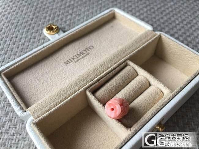 三千世界---粉色DIY最佳龙珠_三千世界