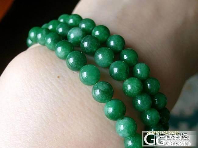 绿项链5年前古玩市场中三买的,当时卖..._珠串翡翠