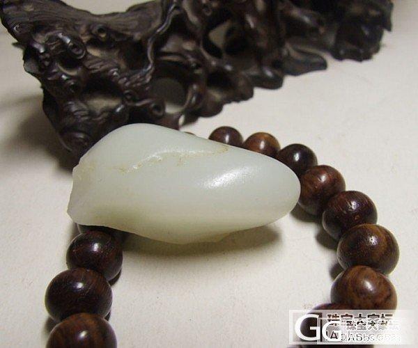 【精玉良品 】 : 53克超级细润籽!_传统玉石