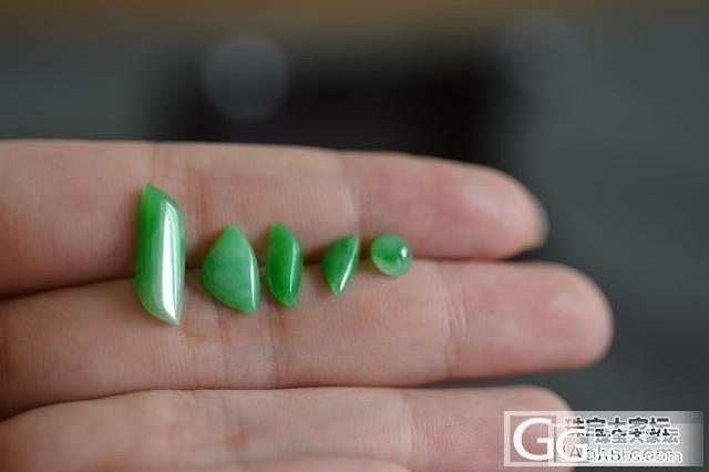 双十一特价一手5个满绿精致翡翠A货随形_翡翠