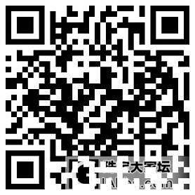 【荣毅】5月10日上新:烟青玉素面平安锁_传统玉石