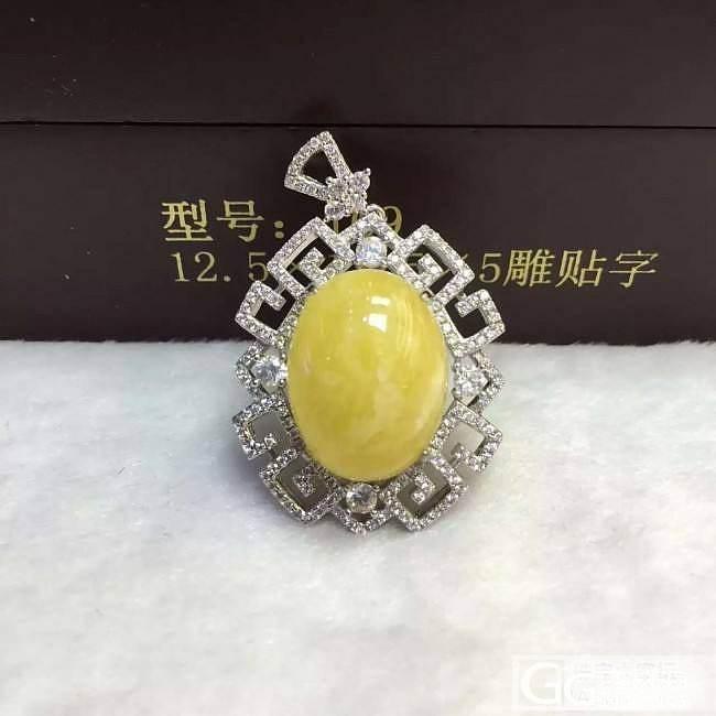 新设计出来的蜜蜡镶银吊坠_有机宝石