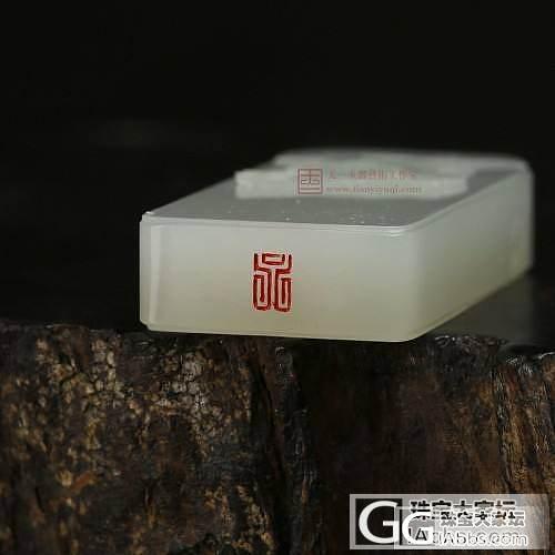 【天一*美石美刻】新疆和田白玉原色皮籽料挂件 飞翔 17.7克_传统玉石