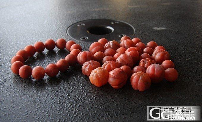 1.45宝山南红 还有2.0南瓜珠 便宜出_有机宝石