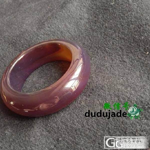 【Dudu】琥珀缅甸紫罗兰手镯(扁条58)_Dudu翡翠