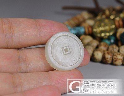 460元 孔方钱 180元白菜950..._传统玉石