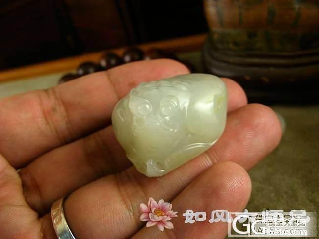 原籽--宝蟾,3886元包邮!_传统玉石