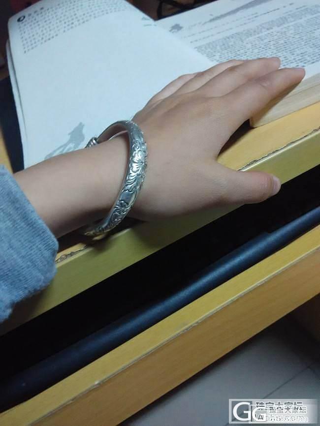 晒晒缠枝_手镯银