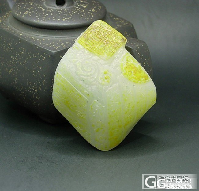 和田一级白玉艳黄皮玉质细密点墨籽料锦灰堆把件_传统玉石