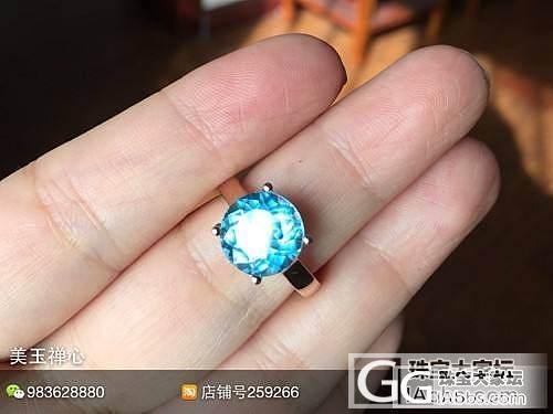 【禅心家-托帕石】顶级德国不褪色工艺 925银镀玫瑰金托帕石戒指_美玉禅心珠宝