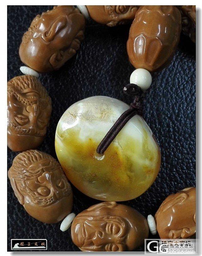 初级橄榄核雕十八罗汉_珠串琥珀蜜蜡核桃搭配