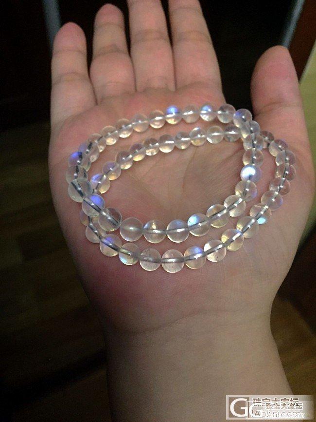 彩虹月光石手链.终于买到心仪的!_月光石珠串