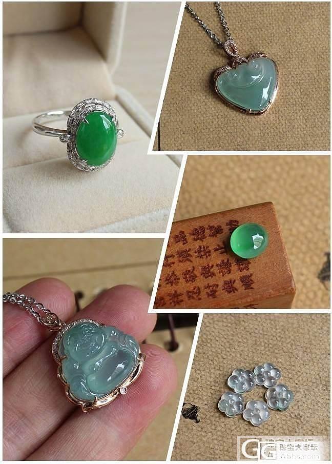 【夏夏翡翠】 漂亮的宝贝 -- 满绿戒指 、阳绿蛋面 -- 美吖_翡翠