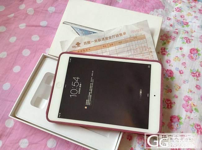 大仓,iPad mini。,按摩垫,..._珠宝