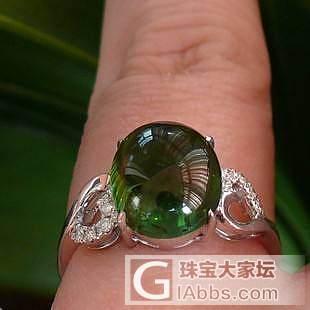 08年前后的设计,一堆碧玺蛋面款式欣..._珠宝