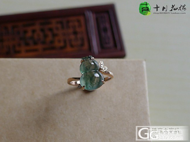 【十月】7.6-蓝花葫芦戒指,售价:...