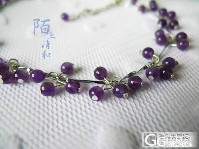 【陌上清和】超美紫水晶小果实款手工制作脚链~夏天让脚腕美起来吧!_宝石