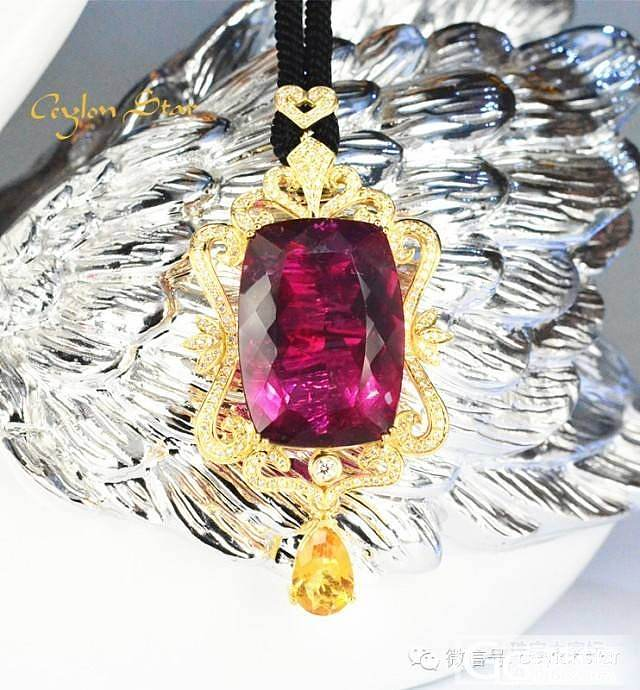 【锡兰之星】美仑美奂滴奢华吊坠~~~_珠宝