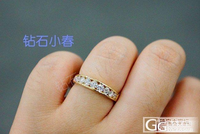 新款钻石排钻,可做对戒!款式(六)_钻石小春
