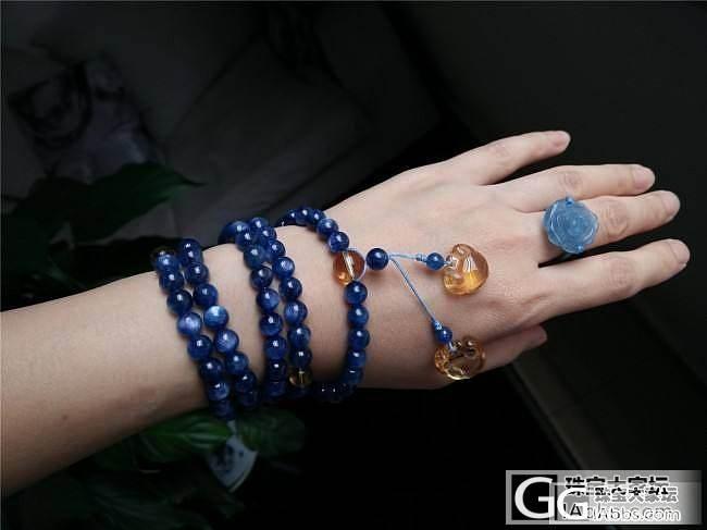 晒下新折腾的蓝晶石108  这个应该算小众了吧_珠串蓝晶石