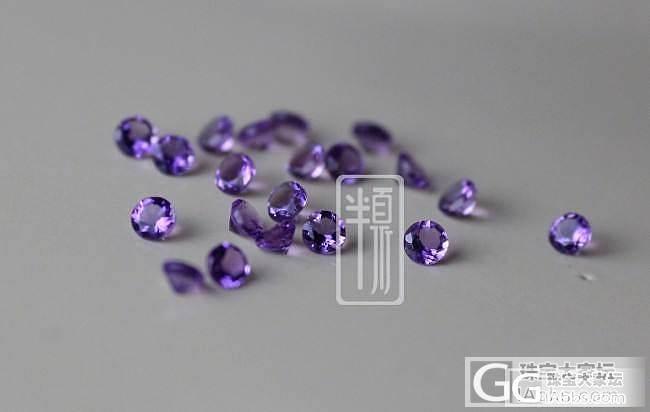 分享紫水晶裸石照片~想做锁骨链_紫水晶刻面宝石