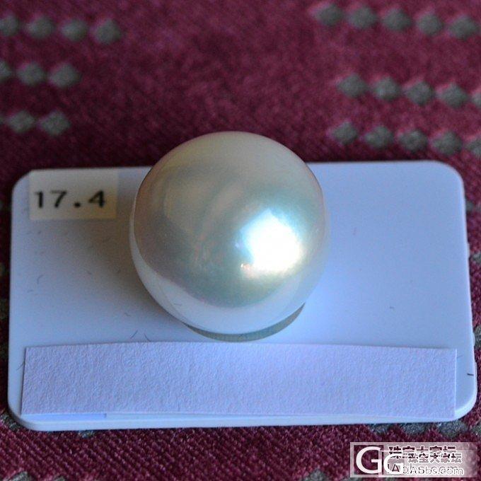 【珍珠】香港展淘回来的珍珠_宝石