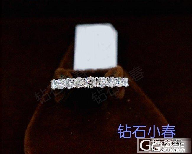 新款钻石排钻,可做对戒!款式(八)_钻石小春