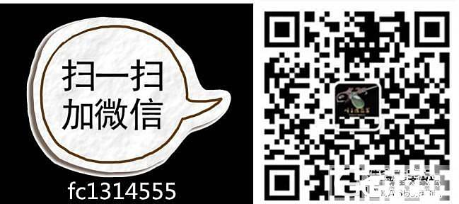 【峰玉缘翡翠】5.11新品 请关注微信fc1314555_翡翠