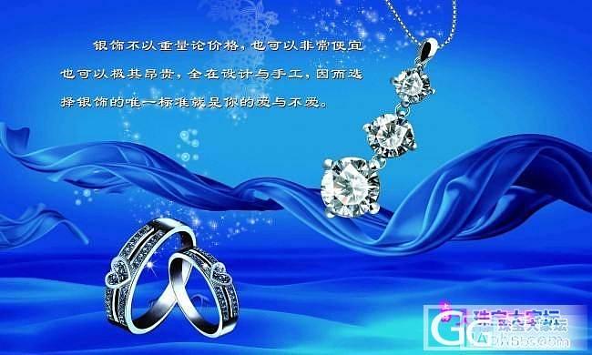 上海久银银饰  闪耀登场_珠宝