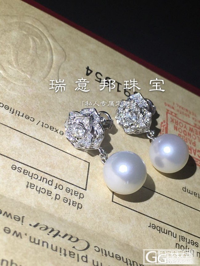 【瑞意邦珠宝】——钻石玫瑰花配珍珠耳环出货_瑞意邦珠宝