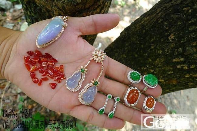 上NEW:紫罗兰福瓜及福禄、阳绿戒指及吊坠等等_翡翠