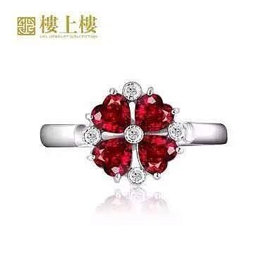 收4个 颜色好的 20分心形状红宝石..._名贵宝石