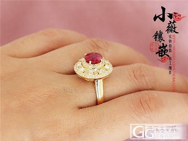 小薇镶嵌 豪华大气群镶红宝石钻石戒指 闪瞎眼~!_宝石