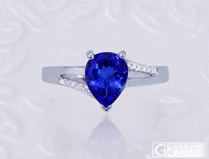 皇家蓝天然坦桑石戒指、吊坠---配证书_宝石