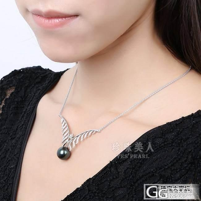 戴珍珠有什么寓意_珠宝