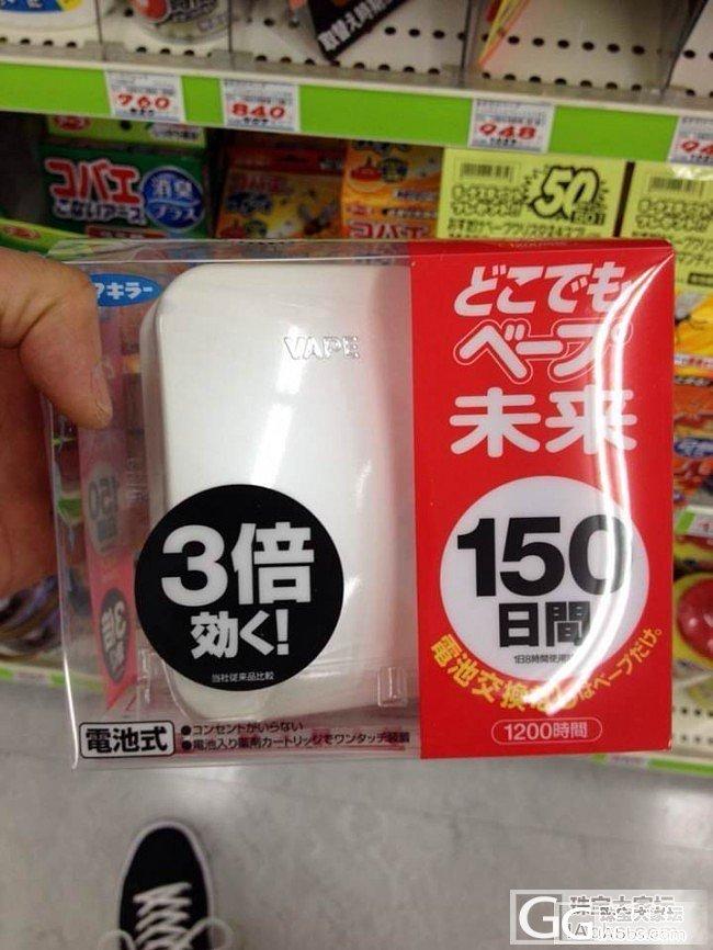 《念麻日本代购》5月20日拼单日本发货_品质生活海淘