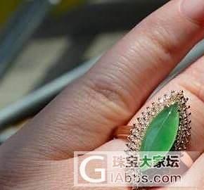 木拿种起荧光 淡绿 马眼 18K玫瑰金钻石戒指_珠宝