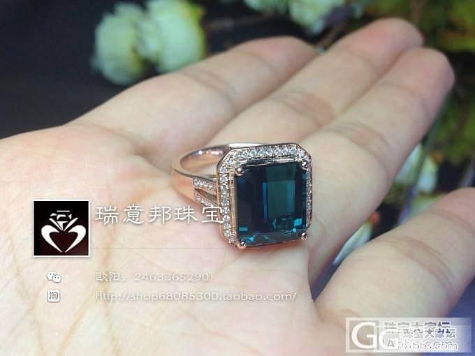 【瑞意邦珠宝】——美貌的蓝碧玺戒指出货_瑞意邦珠宝