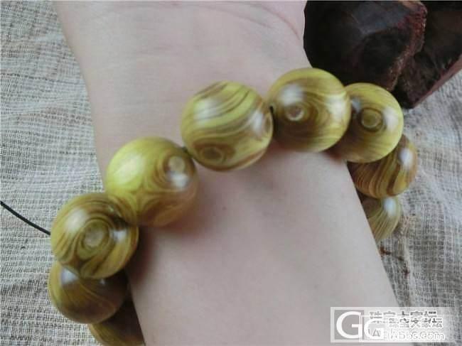 特价出黄金柚对眼1.8黄金檀2.0紫..._珠宝